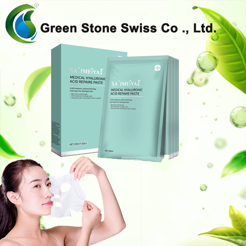 OEM of Medical/beautifying mask/ micro plastic surgery repair mask to remove red blood and anti-sensitivity
