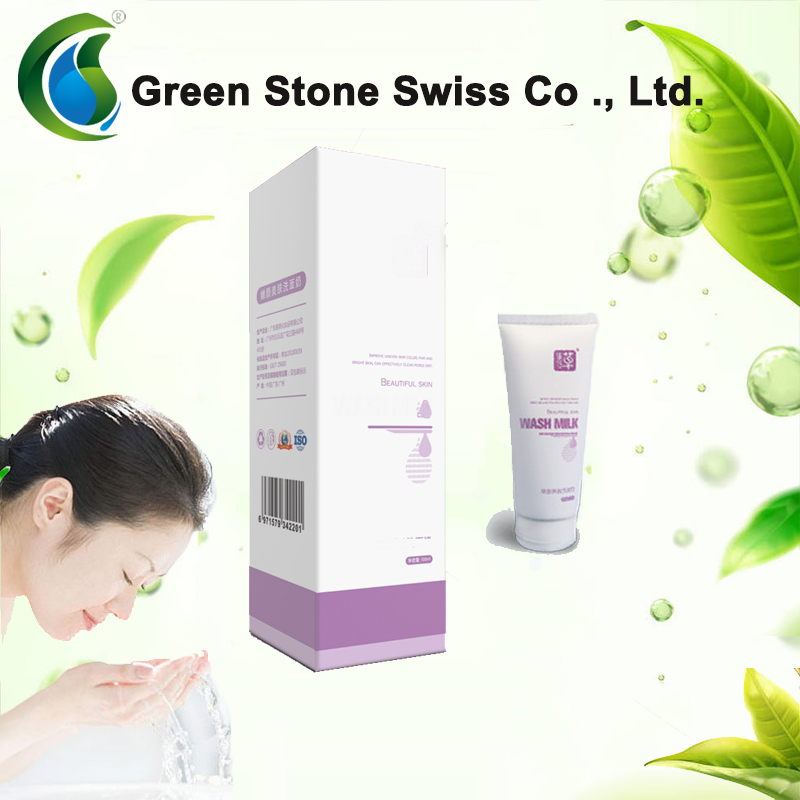 OEM of Soft Skin Deep Cleansing Milk