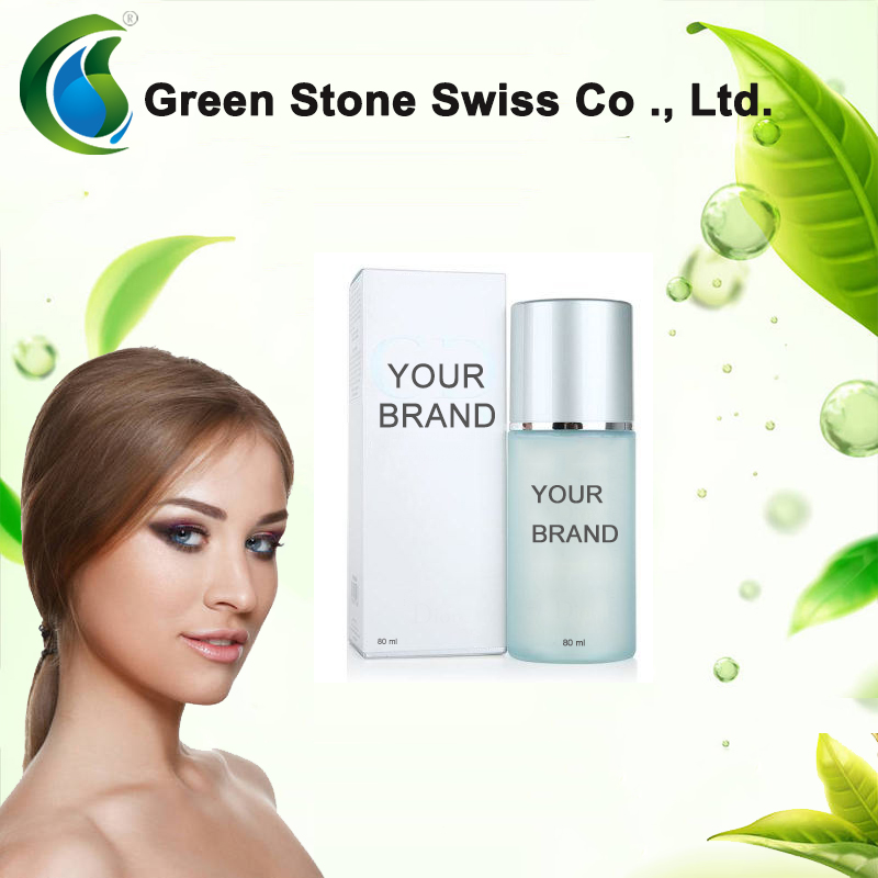 Private Label Face Whitening Soothing Lotion Wholesale