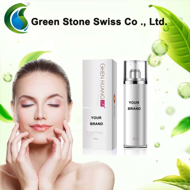 OEM of Whitening Facial Skin Toner For Dry Skin