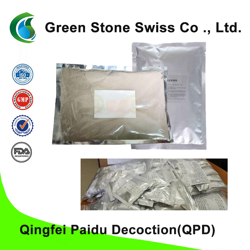 Chinese Herbal Formula - Powdered Qingfei Paidu Decoction(QPD)