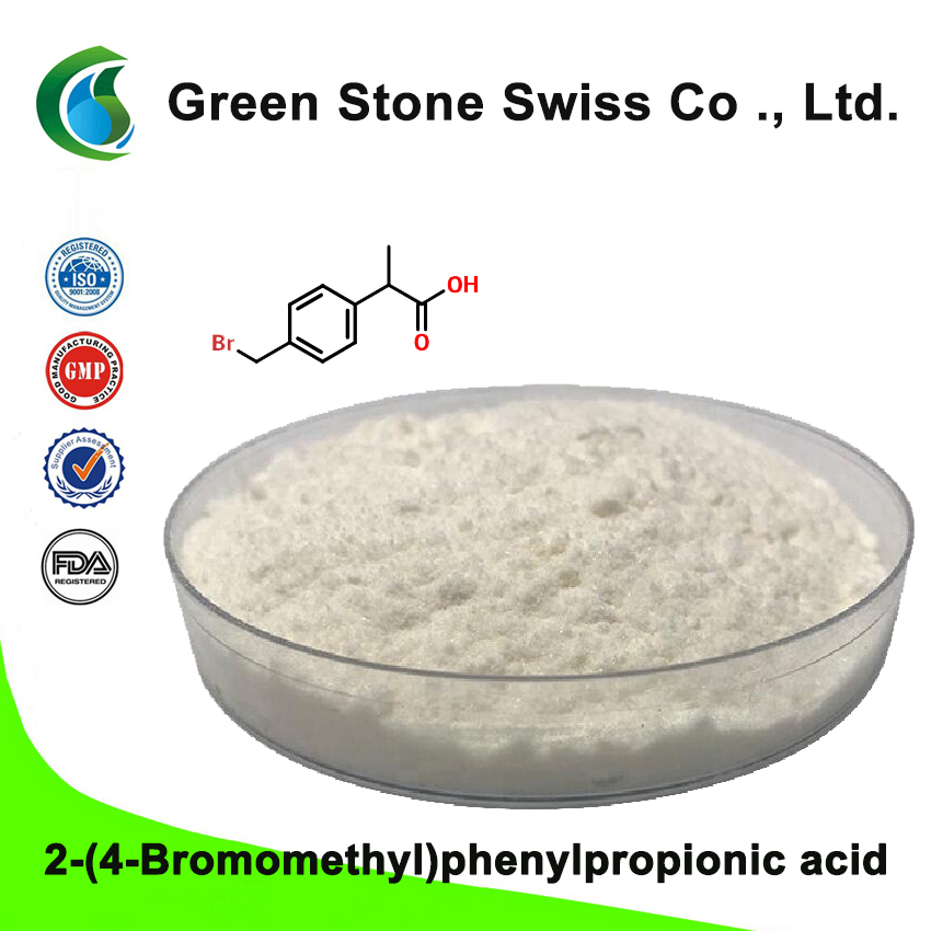 2-(4-Bromomethyl)phenylpropionic acid
