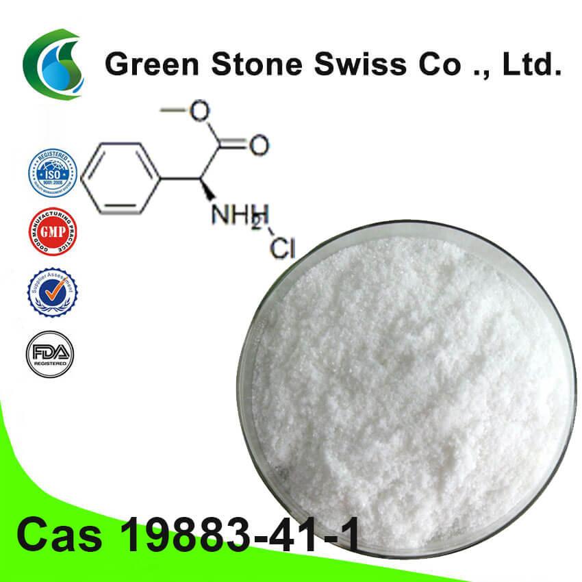 D-(-)-2-苯基甘氨酸甲酯鹽酸鹽