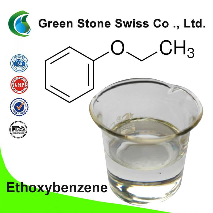 Ethoxybenzeen