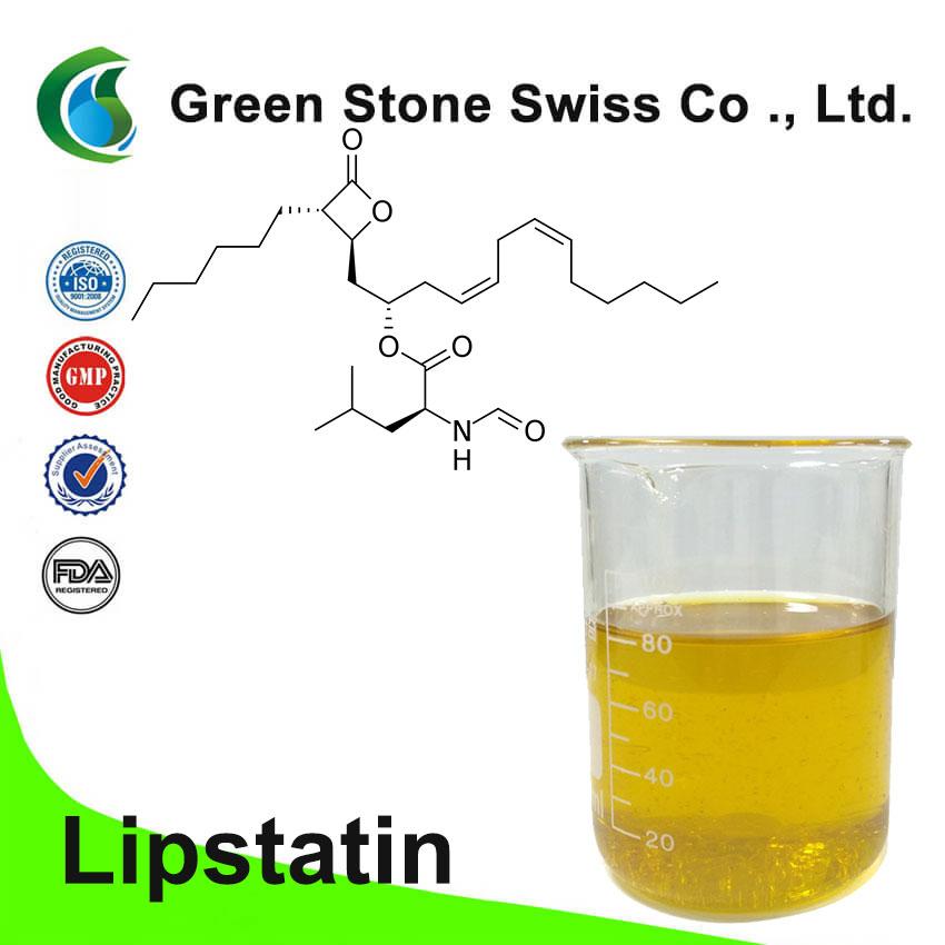 リプスタチン