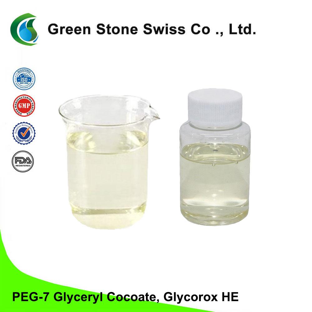 ПЕГ-7 глицерил кокоат, гликорокс ХЕ