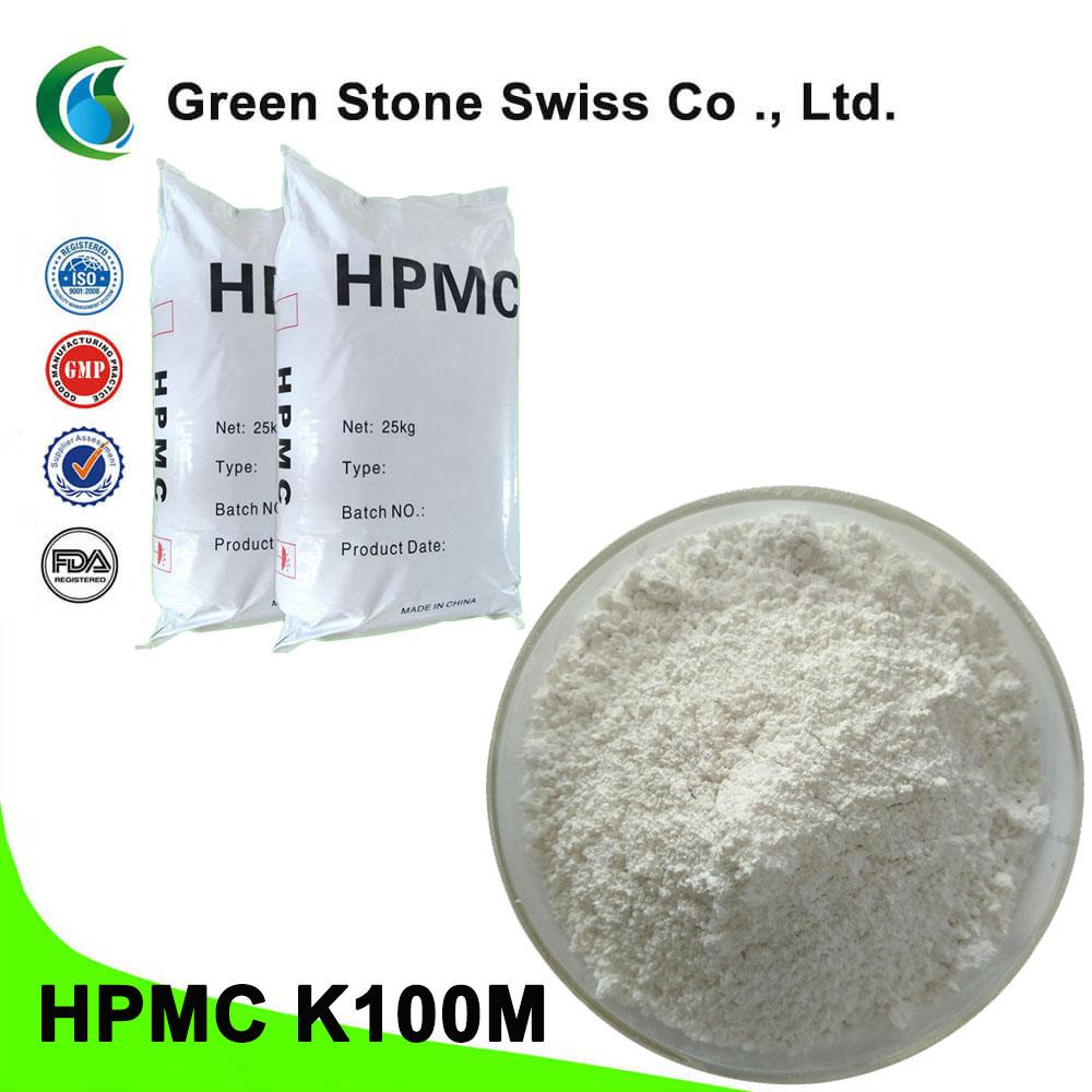 HPMC K100M