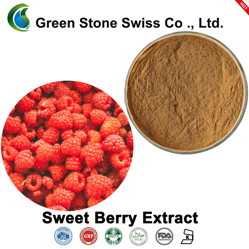 Sweet Berry Extract (Sweet Berry)